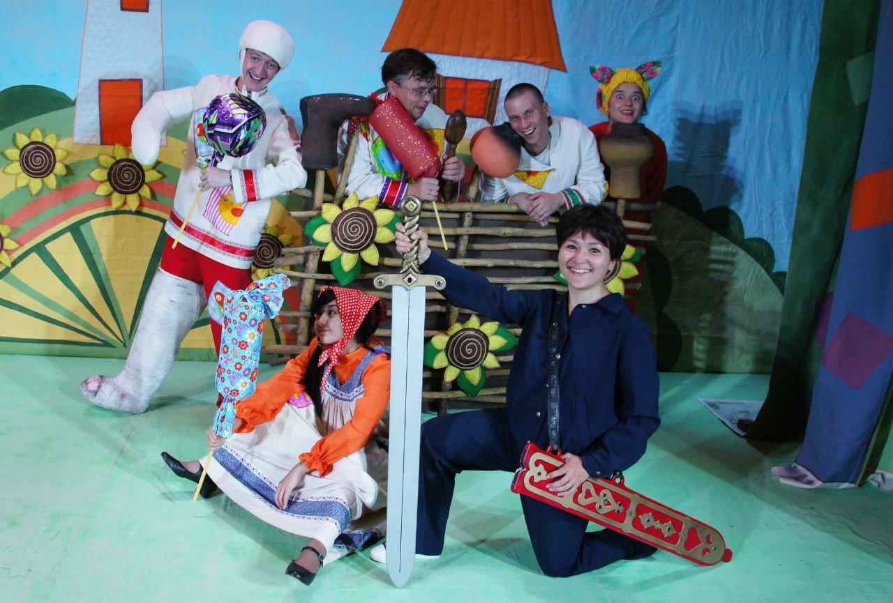 Театр юного зрителя «Кармашек»