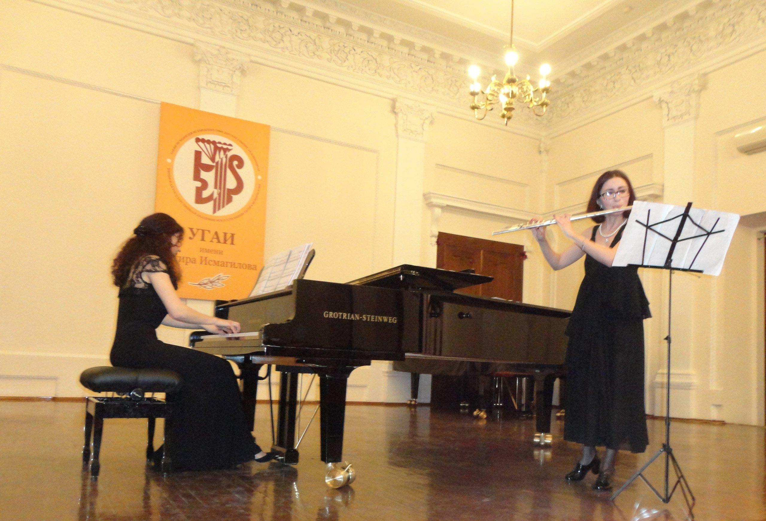 Концертный зал им. Ф.Шаляпина