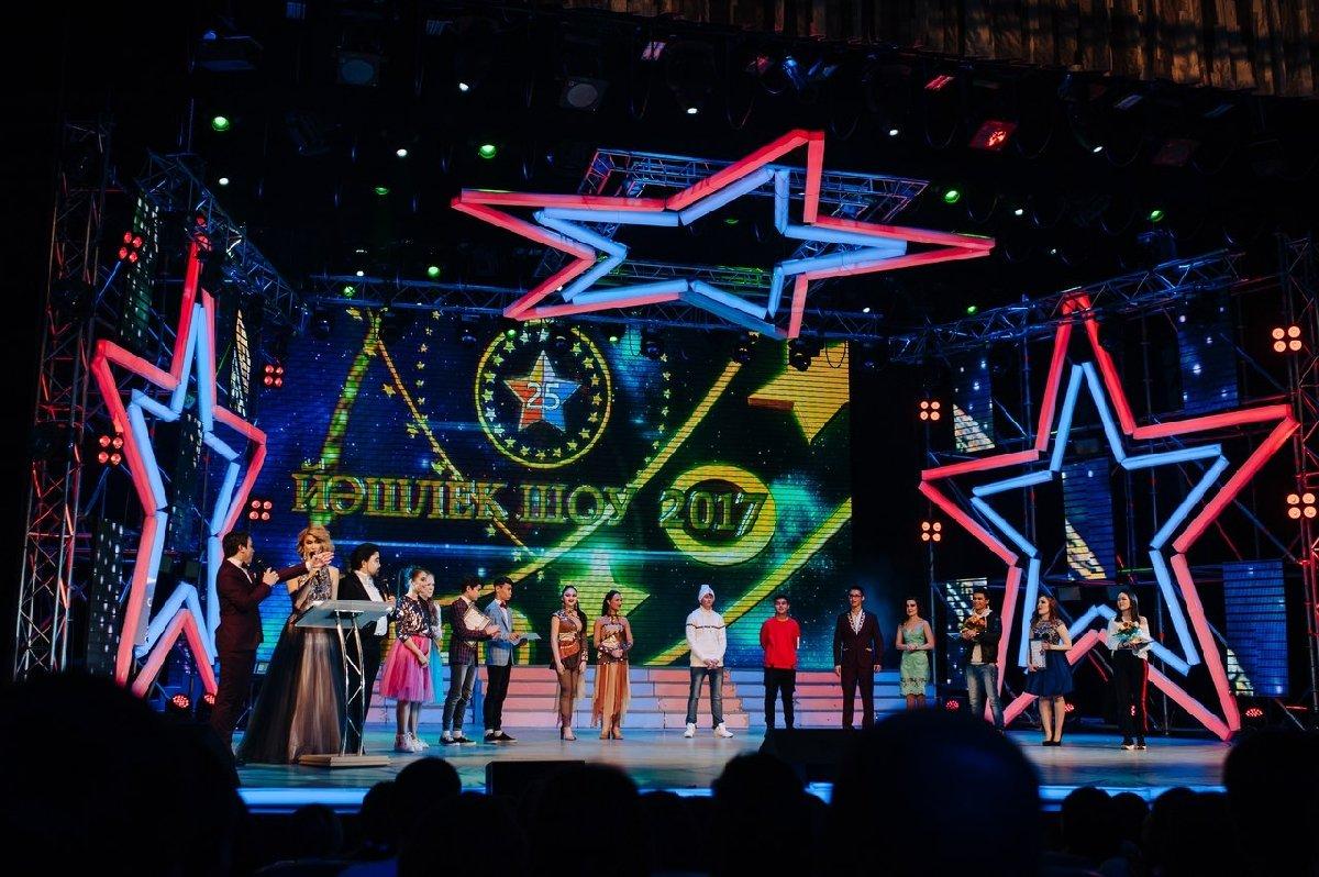 Гала-концерт фестиваля «Йэшлек шоу— 2018»