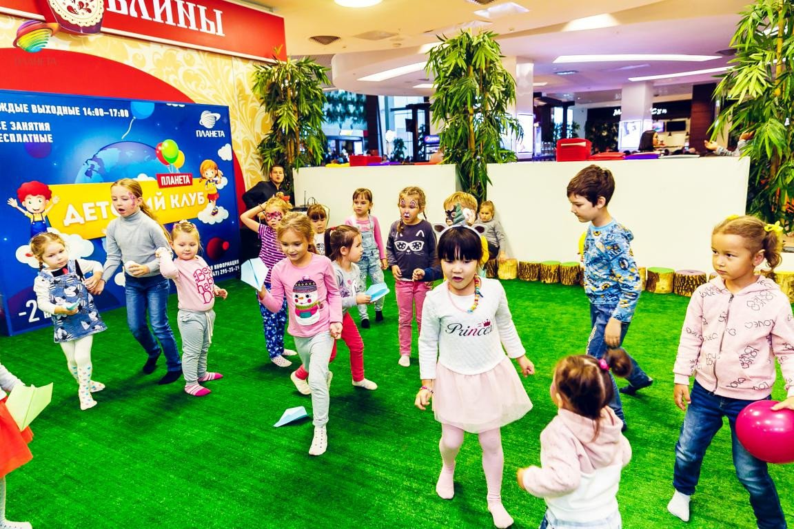 Детский клуб «Планета» приглашает ребят нановую программу вфеврале