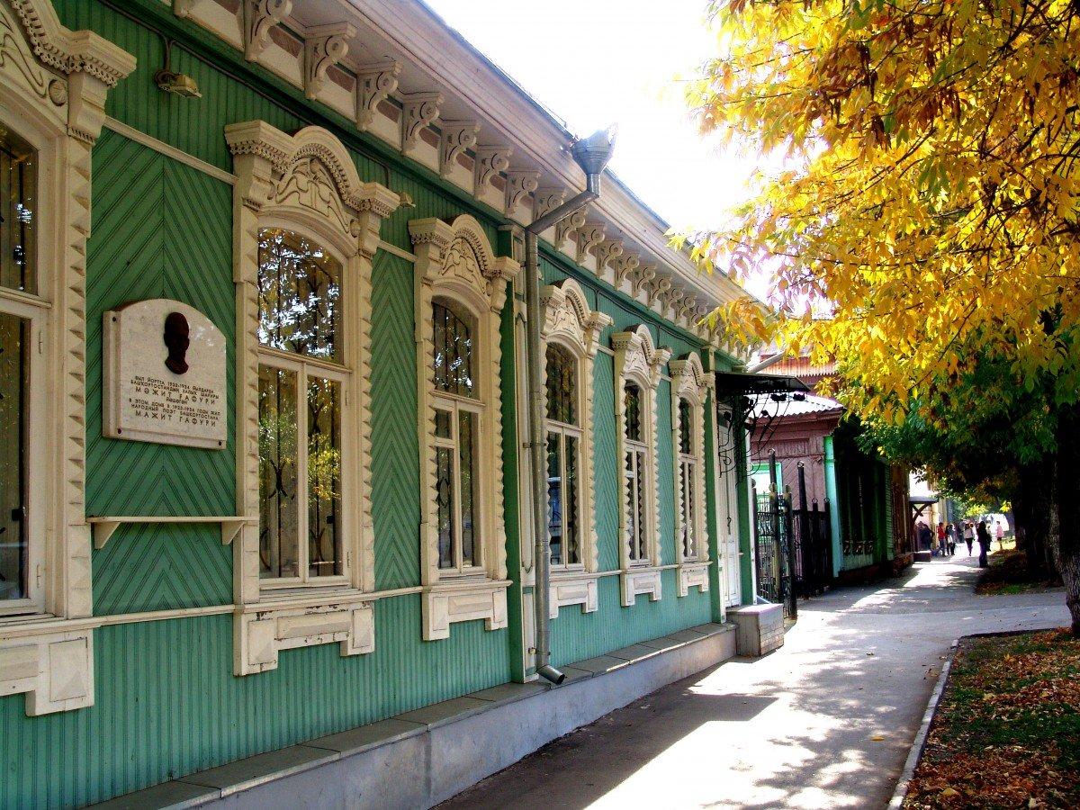 Мемориальный Дом-музей М.Гафури