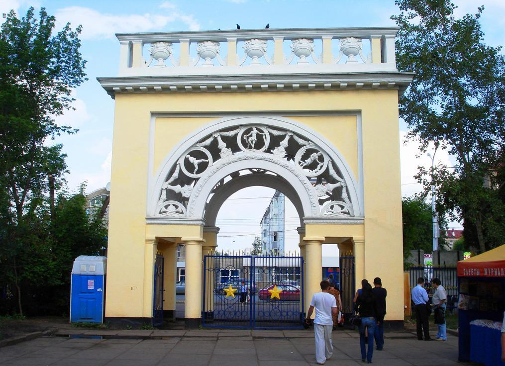 Парк им. Ивана Якутова