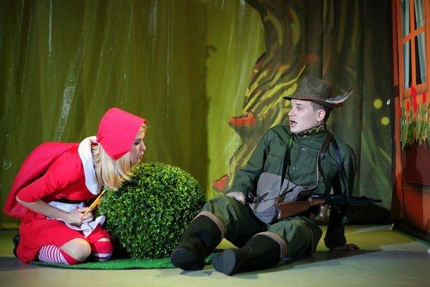 Спектакль «Страшно смешная сказка. Красная Шапочка»