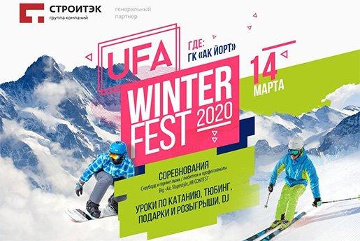 UFA WINTER FEST 2020