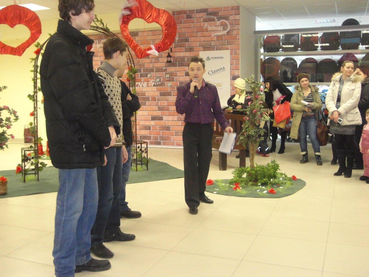 Lifestyle центр «Башкирия»