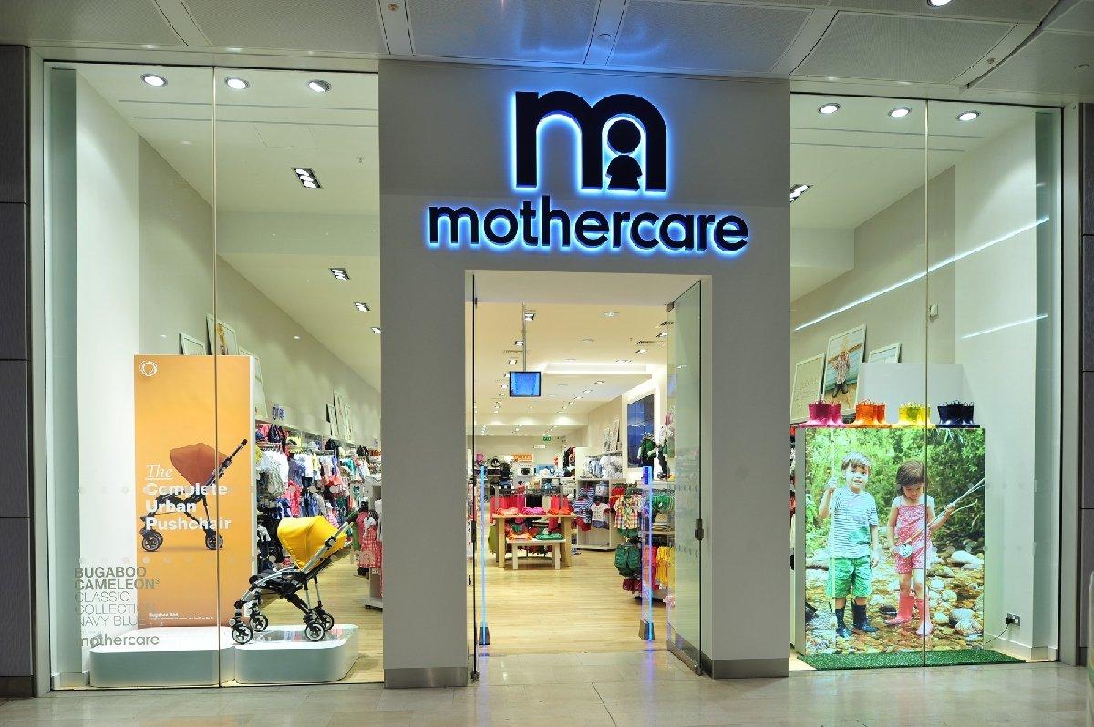 Индивидуальный шопинг Mothercare вТРЦ «МЕГА»