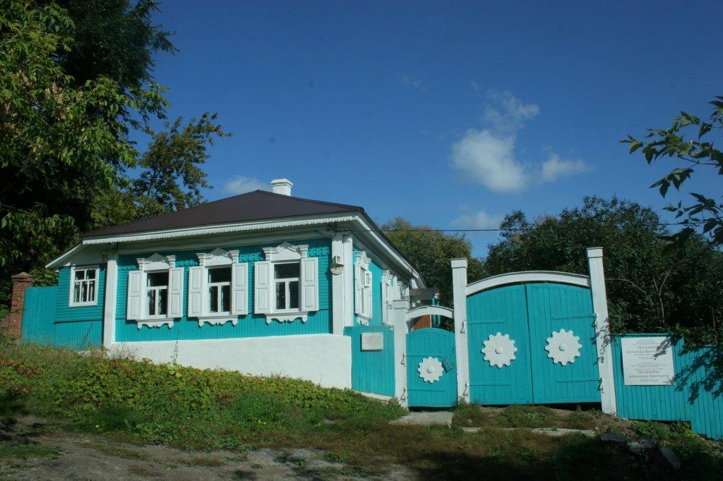 Мемориальный Дом-музей А.Э.Тюлькина